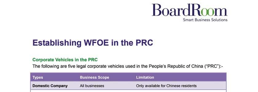 Establishing WFOE in the PRC