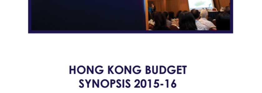 Hong Kong Budget 2015/16 Synopsis