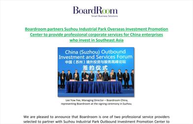 boardroom partners suzhou